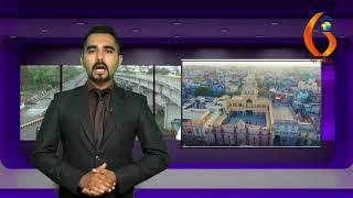 Gujarat News Porbandar 02 07 2018