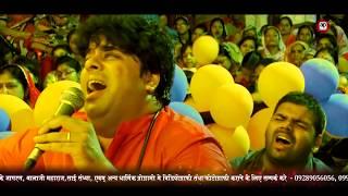 Shaurabh Sharma | Shri Shyam Sankirtan  _2 | Khatu Shyam Bhajan | Live | HD VIDEO | AP FIlms