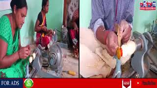 TRAINING COURSE ON ARTS & CRAFTS ORG BY HANDICRAFT TRAINING CENTER AT GUMMADIDALA | Tv11 News