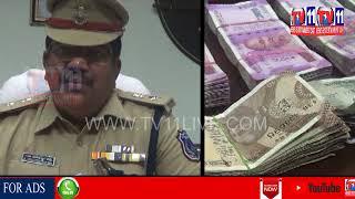 POLICE CHASED ROBBERY IN HARDWARE SHOP IN IBRAHIMPATNAM  , RR DIST   Tv11 News    05-07-18