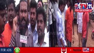 HINDU RELIGION COMMUNITIES PROTEST AGANIST ON MAHESH KATHI IN ZAHIRABAD | Tv11 News | 05-07-18