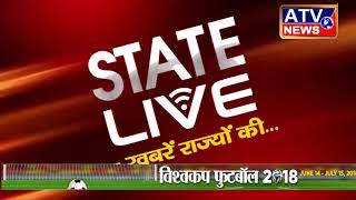 STATE LIVE #ATV NEWS CHANNEL