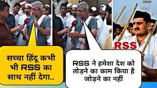 सच्चा हिंदू कभी भी RSS का साथ नहीं देगा..RSS ने हमेशा देश को तोड़ने का काम किया है जोड़ने का नहीं।