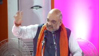 Shri Amit Shah addresses Intellectual Meet in Agra, Uttar Pradesh : 05.07.2018