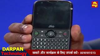 JioPhone 2 at Rs 2,999: Key Features, offer and launch date | Reliance