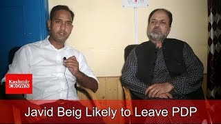 Exclusive Interview : MLA Baramulla Likely To Leave Party After Disappointed By Mehbooba Mufti