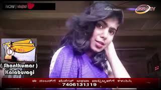 Madhura Manassugala Maatu SSV TV Nitin Kattimani Shantu 11