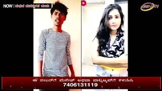 Madhura Manassugala Maatu SSV TV Nitin Kattimani  simon 11