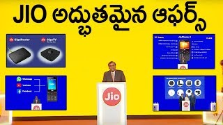 Jio Offers Jio Phone2, whatsapp in jio phone, Jio Broad Band , Jio DTH, Jio Accessories telugu