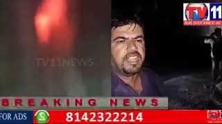 FIRE ACCIDENT IN VASANT HARDWARE SHOP NEAR K V B REDDY STADIUM, JUBLIHILLS | Tv11 News | 06-07-2018
