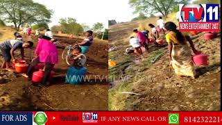 PEOPLES FACING WATER PROBLEM IN ALLPUR VILLAGE , RAIKODE  | Tv11 News | 01-05-2018