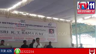 MINISTER KTR INAUGURATED MEDCHAL INTERCHANGE ON ORR IN MEDCHAL DIST | tv11 News | 02-05-2018