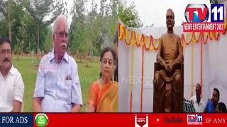 ASHOK GAJAPATHI RAJU INAUGURATES PVG RAJU IDOL IN VISHAKA | Tv11 News | 02-05-2018