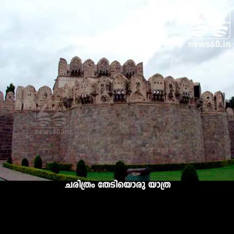 Golkond fort - The historical destination
