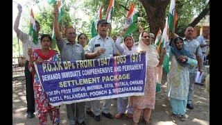 PoJK DPs stage protest dharna, project demands