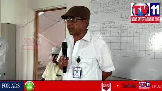 MINORITY GURUKUL SCHOOL|STUDENTS SELECTION THROUGH LUCKY DRAW IN CHILUMULA MYLARAM|Tv11 News|3-05-18