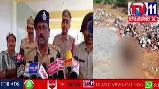 WOMAN BURNT BY UNKNOWN PERSONS IN NARAVA , VISAKHA | Tv11 News | 04-05-2018