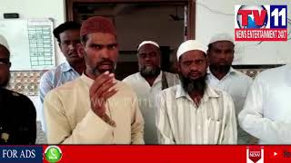 NEW COMMITTEE MEMBERS SELECTION OF IMAMS AND MUEZZINS COMMITTEE AT KOSGI  | Tv11 News | 06-05-18