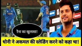 MS Dhoni had asked Suresh Raina to sledging Umar Akmal