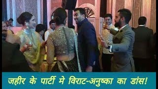 Virat Kohli And Anushka Sharma Dance In Zaheer Khan Wedding Reception In Mumbai