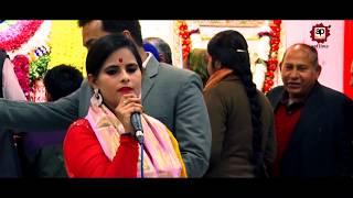 Aayega aayega  leele chad sawara ayyega | Ragini Chuahan | Khatu Shyam Bhajana | live HD | AP Films