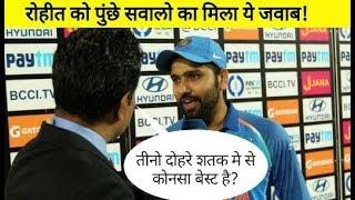 Ind vs Sl 2nd Odi: Rohit Sharma Picks His Favourite Double Hundred After Second Odi Against SriLanka