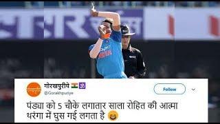 पंड्या के एक ओवर में लगे जब पांच चौके, फैन्स ने ऐसे मैसेज कर निकाला गुस्सा India vs Srilanka 3rd Odi