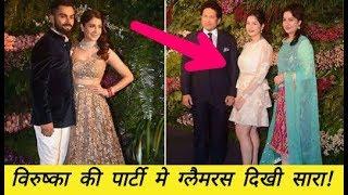 Sachin Tendulkar Daughter Sara Tendulkar Glamour's Look  In Virat Anushka Reception