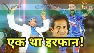 Irfan Pathan Short Documentary By Kiran Bhure (Founder Cricket News Today)