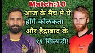 IPL 2018: Kolkata knight riders (KKR) vs sunrisers hyderabad (SRH) predicted playing eleven (XI)