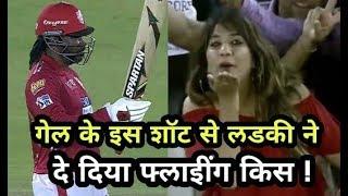 KXIP vs SRH IPL 2018: Beautiful Girl Flying Kiss To Chris Gayle | Cricket News Today