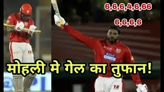 IPL 2018 KXIP vs SRH: Chris Gayle Smashed his 6th IPL Hundred | Cricket News Today