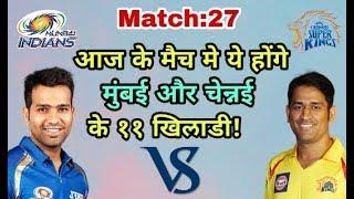 MI vs CSK IPL 2018: Mumbai Indians vs Chennai Super Kings predicted playing eleven (XI)