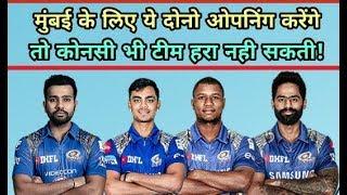 MI vs KXIP IPL 2018: Top openers of Mumbai Indians (MI) In IPL 2018 | Cricket News Today
