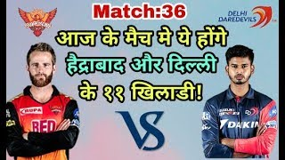SRH vs DD IPL 2018: Sunrisers Hyderabad vs Delhi Daredevills predicted playing eleven (XI)