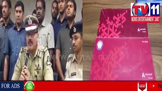 CRICKET BETTING RACKET BUSTED IN HYD | SEIZED 15.5 LAKH | Tv11 News | 07-05-2018