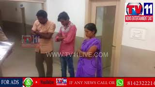POLICE ARRESTED HOUSE ROBBERY THIEF GANG IN MEDCHAL , HYD | Tv11 News | 08-05-2018