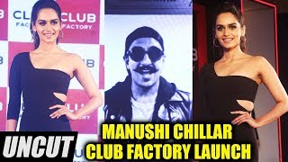 Club Factory TVC Launch | Miss World Manushi Chillar