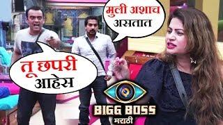 Aastad Calls Megha Dhade CHAPRI Again, Whole House Vs Megha | Bigg Boss Marathi
