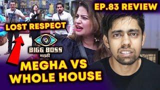 Megha Dhade Vs Whole House | Aastad, Resham, Sai, Pushkar Targets Megha | Bigg Boss Marathi Review