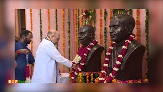 Shri Amit Shah paid tributes to Dr. Syama Prasad Mookerjee at BJP central office.