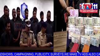 INTER STATE CHEATING GANG ARRESTED BY WEST ZONE TASK FORCE POLICE IN HYD | Tv11 News
