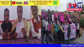 PANSHOP OWNERS ASSOCIATION PROTEST AT NECKLACE ROAD | Tv11 News | 06-07-18