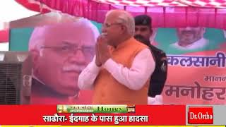 HARYANA PRIME NEWS (PART 1)