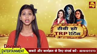 This week TRP Chart by BARC TRP RATING | Top 10 shows this week | TRP  week 26 |