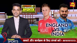 India vs England 2nd T20 - Rohit बनाएगा ये Record | Predicted XI, INDIA