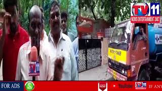 DRINKING WATER PROBLEM IN ERRAGADDA DIVISION   PEOPLES FIRE ON JUBILEE HILLS MLA Tv11 News 09-05-18