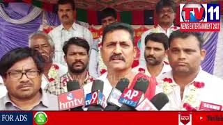 MAZDOOR UNION WORKERS RALLY IN DHONE , KURNOOL | Tv11 News | 10-05-2018