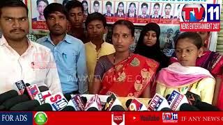 NAVEENA ADARSHA  HIGH SCHOOL PROVIDING FEE EDUCATION IN KODANGAL | Tv11 News | 11-04-2018