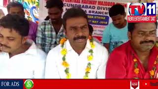 MAZDOOR UNION WORKERS RALLY IN IBRAHIMPATNAM , KRISHNA DIST | Tv11 News | 11-05-2018